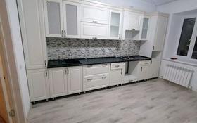 2-комнатная квартира, 71 м², 3/5 этаж помесячно, Батыс-2 11д за 90 000 〒 в Актобе, мкр. Батыс-2