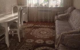 3-комнатная квартира, 65 м², 1/5 этаж помесячно, Айманова 52 за 150 000 〒 в Павлодаре