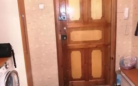 4-комнатная квартира, 89 м², 4/6 этаж, Чкалова 1 за 25 млн 〒 в Костанае