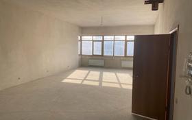 3-комнатная квартира, 186 м², 6/6 этаж, мкр Баганашыл за 99 млн 〒 в Алматы, Бостандыкский р-н