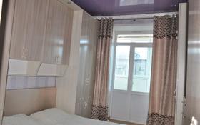 3-комнатная квартира, 68.5 м², 3/3 этаж, улица Ауельбекова 155 за 15.2 млн 〒 в Кокшетау