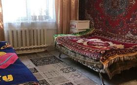 4-комнатная квартира, 91.8 м², 1/9 этаж, мкр Аксай-3Б, Мкр Аксай-3Б — Толе Би за 28.5 млн 〒 в Алматы, Ауэзовский р-н