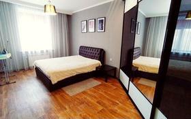 3-комнатная квартира, 90 м², 5/5 этаж помесячно, улица Таттимбета 5/2 за 250 000 〒 в Караганде, Казыбек би р-н