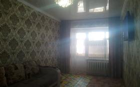1-комнатная квартира, 36 м², 5/5 этаж, улица Асылбекова 98 — Гагарина за 5.3 млн 〒 в Жезказгане