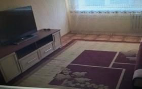 3-комнатная квартира, 63 м², 4/5 этаж посуточно, мкр Водников-2, Алипова 2а — Азаттык за 8 000 〒 в Атырау, мкр Водников-2