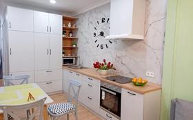 3-комнатная квартира, 136 м², 6/10 этаж, Курмангазы 97 — Масанчи за 70 млн 〒 в Алматы, Алмалинский р-н