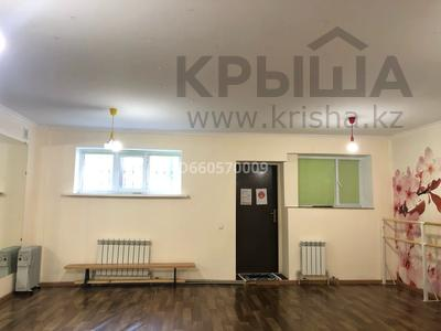 Офис площадью 60 м², Кенесары хана 83/6 за 18 млн 〒 в Алматы, Бостандыкский р-н
