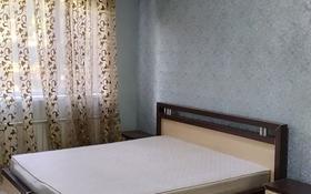 4-комнатная квартира, 115 м², 1/12 этаж помесячно, Сулейменова 24а за 300 000 〒 в Алматы, Бостандыкский р-н