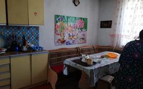 4-комнатный дом, 99.9 м², 0.2448 сот., С.Шолпан ул.Ленина 9 за ~ 3.6 млн 〒 в Восточно-Казахстанской обл.