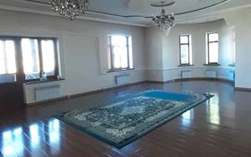 8-комнатный дом, 265 м², 10 сот., 2-й переулок Сабырханова 2 за 44 млн 〒 в Туркестане
