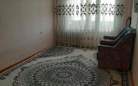 3-комнатная квартира, 57.7 м², 3/5 этаж, Акмешит 9 — Акмешит за 9 млн 〒 в