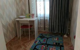 3-комнатный дом, 76 м², 4 сот., Павлова 150а — Вокзал за ~ 8.3 млн 〒 в Актобе, Старый город