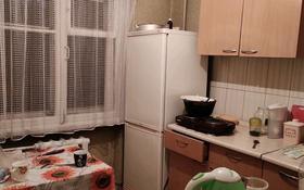 1-комнатная квартира, 31 м², 2/5 этаж, Мызы 29 за 8.6 млн 〒 в Усть-Каменогорске