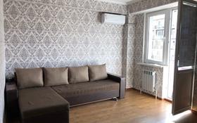 1-комнатная квартира, 39 м², 7/9 этаж, Карасай 9 за 12.5 млн 〒 в Алматинской обл., Карасай
