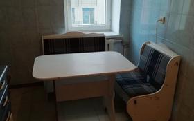 4-комнатная квартира, 80 м², 5/5 этаж, Журба 32 за 10 млн 〒 в