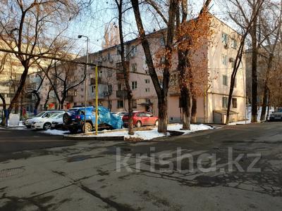 2-комнатная квартира, 50 м², 2/4 этаж посуточно, Достык (Ленина) — Сатпаева за 10 000 〒 в Алматы — фото 6