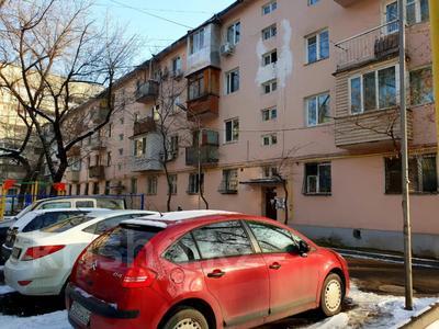 2-комнатная квартира, 50 м², 2/4 этаж посуточно, Достык (Ленина) — Сатпаева за 10 000 〒 в Алматы — фото 12