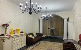 3-комнатная квартира, 126 м², 8/9 этаж, Достык 10 — Сауран за 51 млн 〒 в Нур-Султане (Астана), Есиль р-н