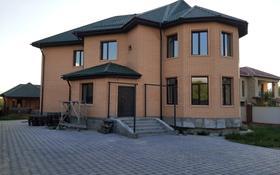 6-комнатный дом, 415 м², 12 сот., Арман за 75 млн 〒 в Алматы, Наурызбайский р-н