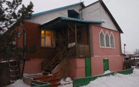 4-комнатный дом, 180 м², 10 сот., Богембая 15 за 29 млн 〒 в Кокшетау