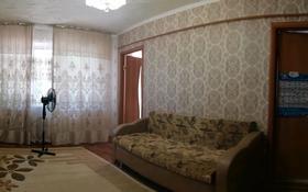 4-комнатная квартира, 56 м², 1/5 этаж, Мкр Сабитовой 27 за 10 млн 〒 в Балхаше