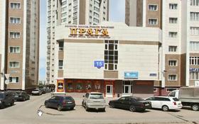 Офис площадью 19 м², проспект Б. Момышулы 15 за 3 500 〒 в Нур-Султане (Астана), Алматы р-н