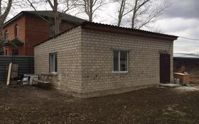 2-комнатный дом помесячно, 60 м², 10 сот., Амансугурова 6 за 50 000 〒 в Косшы