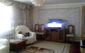 5-комнатный дом, 94 м², 7 сот., Досова — Валиханова за 10 млн 〒 в Кокшетау