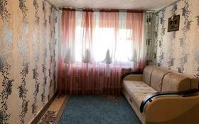 1-комнатная квартира, 32 м², 2/5 этаж, улица Фрунзе 7 за 4 млн 〒 в Рудном
