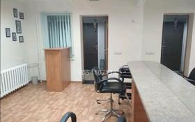 Салон красоты за 18.5 млн 〒 в Нур-Султане (Астана), Сарыарка р-н