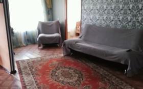 2-комнатная квартира, 49 м², 4/4 этаж посуточно, Первомайская 39 — Утепбаева за 6 000 〒 в Семее
