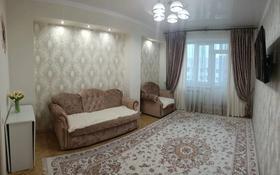 2-комнатная квартира, 62.8 м², 8/9 этаж, проспект Ильяса Есенберлина 21 за 18.5 млн 〒 в Усть-Каменогорске