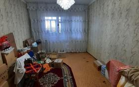 3-комнатная квартира, 65 м², 4/5 этаж, Желтоксан за 16 млн 〒 в Таразе