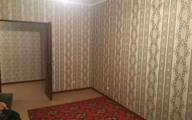 2-комнатная квартира, 60 м², 3/9 этаж помесячно, мкр Туран 359 за 60 000 〒 в Шымкенте, Каратауский р-н