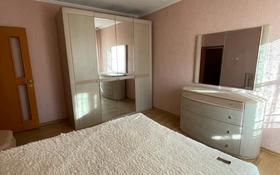 3-комнатная квартира, 80 м², 3/4 этаж, Калдаякова — Жангельдина за 23.5 млн 〒 в Шымкенте