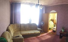 2-комнатная квартира, 40 м², 4/4 этаж, Назарбаева 78 за 9.9 млн 〒 в Усть-Каменогорске