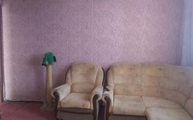 2-комнатная квартира, 40 м², 4/4 этаж, Назарбаева 78 за 10.5 млн 〒 в Усть-Каменогорске