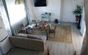 5-комнатный дом, 165 м², 10 сот., Бірлік 10 б за 38 млн 〒 в Нур-Султане (Астане), Алматы р-н