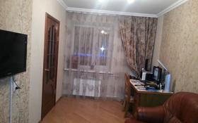 4-комнатная квартира, 86 м², 7/9 этаж, Шакарима 38 — Дулатова за 28 млн 〒 в Семее