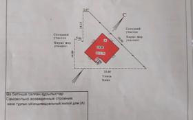 5-комнатный дом, 102 м², 5 сот., Молдабеков 11а за 16 млн 〒 в Талгаре