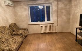 2-комнатная квартира, 50.2 м², 6/9 этаж, Рыскулбекова 16/1-3 за 18.5 млн 〒 в Нур-Султане (Астана)