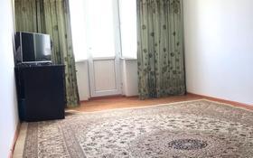 1-комнатная квартира, 31 м², 4/5 этаж, Яссави 91 за 5.1 млн 〒 в Кентау
