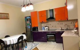 2-комнатная квартира, 65 м², 9/15 этаж помесячно, Навои за 230 000 〒 в Алматы, Ауэзовский р-н