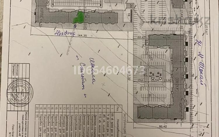 4-комнатная квартира, 148 м², 2/5 этаж, мкр. Батыс-2, Мустафы Шокая за 29 млн 〒 в Актобе, мкр. Батыс-2