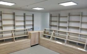 Магазин площадью 75 м², Островского 69 за 100 000 〒 в Риддере