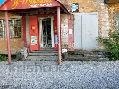 Магазин площадью 75 м², Островского 69 за 100 000 〒 в Риддере — фото 8