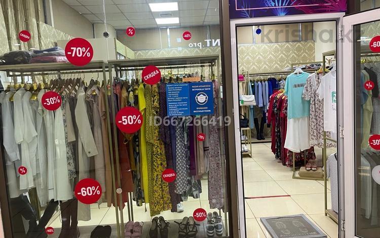 Бутик женской одежды за 1.5 млн 〒 в Алматы, Медеуский р-н
