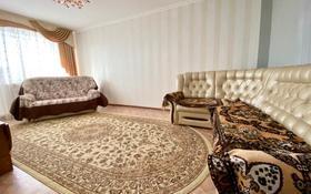 2-комнатная квартира, 52 м², 9/9 этаж, Валиханова 19 за 17.5 млн 〒 в Петропавловске