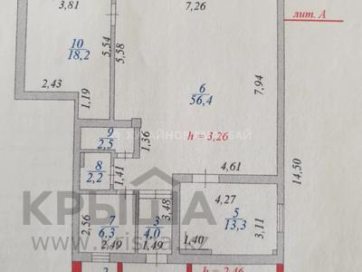 Помещение площадью 130 м², А. Жангельдина — проспект Сарыарка за 100 млн 〒 в Нур-Султане (Астана), Сарыарка р-н — фото 20