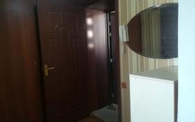 3-комнатная квартира, 71 м², 5/5 этаж, 15-й мкр 18б за 18.5 млн 〒 в Актау, 15-й мкр